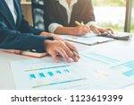 digital marketing woman team... | Shutterstock . vector #1123619399
