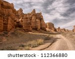 Dirt Road In Charyn Canyon In...