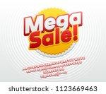 vector bright mega sale logo.... | Shutterstock .eps vector #1123669463