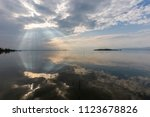 perfectly symmetric and... | Shutterstock . vector #1123678826