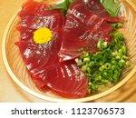 assorted sashimi platter | Shutterstock . vector #1123706573