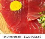 assorted sashimi platter | Shutterstock . vector #1123706663