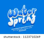 vector bright logo water.... | Shutterstock .eps vector #1123710269