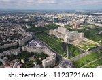 bucharest  romania  may 15 ... | Shutterstock . vector #1123721663