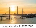 new modern buildings. evening... | Shutterstock . vector #1123732580