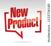 new product in brackets speech... | Shutterstock .eps vector #1123736180