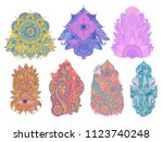 set of boho floral abstract... | Shutterstock .eps vector #1123740248