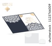 vector wedding card laser cut... | Shutterstock .eps vector #1123766009