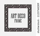 art deco vintage border frame... | Shutterstock .eps vector #1123768289