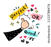 thumb up hand drawn | Shutterstock .eps vector #1123788476