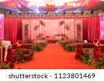 wedding stage  interior design  ... | Shutterstock . vector #1123801469