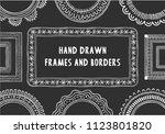 set of chalkboard hand drawn...   Shutterstock .eps vector #1123801820