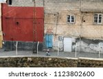 urfa   turkey   march 14  daily ... | Shutterstock . vector #1123802600
