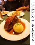 schaufele  nurnberg pork... | Shutterstock . vector #1123805180