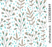 doodle style floral seamless... | Shutterstock .eps vector #1123808849