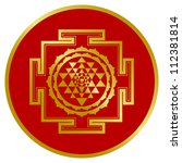 golden shree yantra design