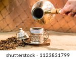 woman is filling  turkish... | Shutterstock . vector #1123831799