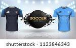 football cup 2018 world... | Shutterstock .eps vector #1123846343