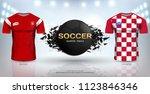 football cup 2018 world... | Shutterstock .eps vector #1123846346