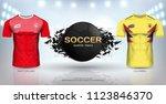 football cup 2018 world... | Shutterstock .eps vector #1123846370