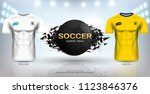 football cup 2018 world... | Shutterstock .eps vector #1123846376