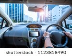 scenery from driver's seat | Shutterstock . vector #1123858490