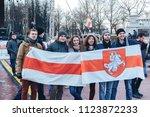 minsk  belarus. march 25  2018... | Shutterstock . vector #1123872233