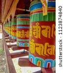 tibetan prayer mills in india | Shutterstock . vector #1123874840