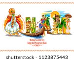 illustration of colorful... | Shutterstock .eps vector #1123875443