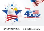 4th of july. happy independence ... | Shutterstock .eps vector #1123883129