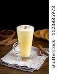 pumpkin latte with spices anise ... | Shutterstock . vector #1123885973