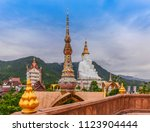 the architecture and decoration ... | Shutterstock . vector #1123904444