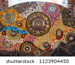 the architecture and decoration ... | Shutterstock . vector #1123904450