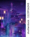 romantic night city.  ouple in... | Shutterstock .eps vector #1123916243