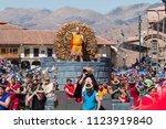 cusco  per   june  23th 2018.... | Shutterstock . vector #1123919840