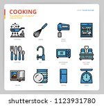 cooking icon set | Shutterstock .eps vector #1123931780