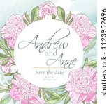 vector delicate invitation with ... | Shutterstock .eps vector #1123952696