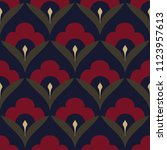 folk flowers pattern. printing... | Shutterstock . vector #1123957613
