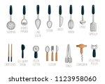 vector set of colored kitchen... | Shutterstock .eps vector #1123958060