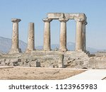 greece  corinth. the temple of... | Shutterstock . vector #1123965983