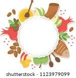 symbols of jewish holiday rosh... | Shutterstock .eps vector #1123979099