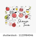 abstract greeting card with... | Shutterstock .eps vector #1123984046