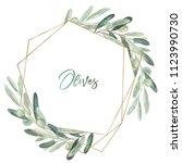 watercolor olea floral... | Shutterstock . vector #1123990730