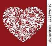 ornate heart icon | Shutterstock . vector #1123996460
