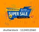origami sale banner.modern... | Shutterstock .eps vector #1124012060
