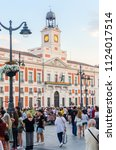 madrid  spain   june 29  2018 ... | Shutterstock . vector #1124017514