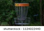 disc golf basket and... | Shutterstock . vector #1124022440