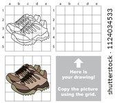 man sneaker  the educational... | Shutterstock .eps vector #1124034533