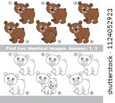 the educational kid matching... | Shutterstock .eps vector #1124052923