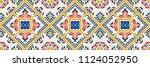 talavera pattern.  azulejos... | Shutterstock .eps vector #1124052950